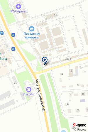 МАГАЗИН СОТОВЫЕ ТЕЛЕФОНЫ на карте Сергиева Посада