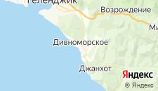 Гостиницы города Дивноморское на карте