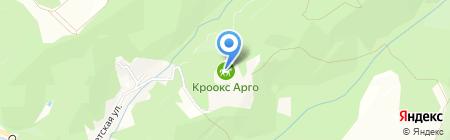 Арго на карте Геленджика