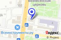 Схема проезда до компании СЕРГИЕВО-ПОСАДСКОЕ МЕДИЦИНСКОЕ УЧИЛИЩЕ в Сергиевом Посаде