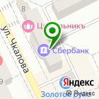 Местоположение компании Секонд-хенд на ул. Чкалова