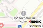 Схема проезда до компании Свято-Михайловский храм в Харцызске