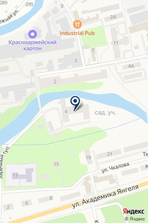 ВОДОПРОВОДНО-КАНАЛИЗАЦИОННОЕ ПРЕДПРИЯТИЕ КРАСНОАРМЕЙСКИЙ ВОДОКАНАЛ на карте Красноармейска