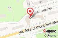 Схема проезда до компании Верный в Красноармейске