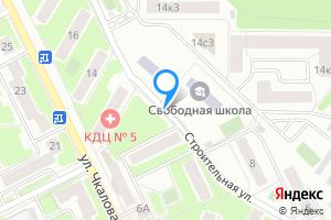 Сдается комната в Жуковском ул Строительная