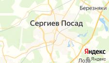 Гостиницы города Сергиев Посад на карте