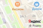 Схема проезда до компании PUPER.RU в Жуковском