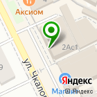 Местоположение компании Mini Maxi
