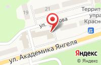 Схема проезда до компании Ключ в Красноармейске