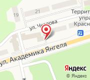 Пушкинский отдел Управления Федеральной службы государственной регистрации кадастра и картографии по Московской области
