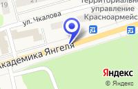 Схема проезда до компании ЛЮБЕРЕЦКАЯ ДЮСШ в Красноармейске