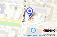 Схема проезда до компании ПРОДОВОЛЬСТВЕННЫЙ МАГАЗИН ФЕНИКС в Сергиевом Посаде