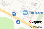 Схема проезда до компании Пятерочка в Свердловском
