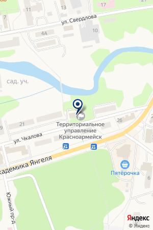 МУНИЦАЛЬНОЕ ОБРАЗОВАНИЕ Г. КРАСНОАРМЕЙСКА на карте Красноармейска