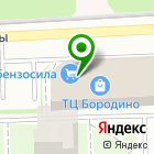 Местоположение компании Электробензосила