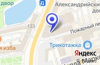 Схема проезда до компании ЦЕНТРАЛЬНЫЙ УНИВЕРСАМ в Сергиевом Посаде