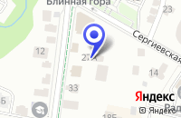 Схема проезда до компании ПРОДОВОЛЬСТВЕННЫЙ МАГАЗИН ХОЛТЭН в Сергиевом Посаде
