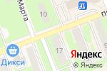 Схема проезда до компании Суши сет в Красноармейске