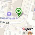 Местоположение компании Бусичка