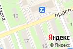 Схема проезда до компании Химчистка в Красноармейске