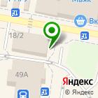Местоположение компании МАЛЫШ