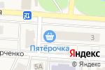 Схема проезда до компании Магазин чая в Свердловском