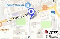 Схема проезда до компании ПТФ АДАМАНТ в Сергиевом Посаде