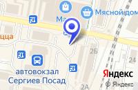 Схема проезда до компании МАГАЗИН БЫТОВОЙ ТЕХНИКИ УСПЕХ в Сергиевом Посаде