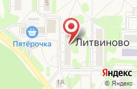 Схема проезда до компании Литвиново Сити в Литвиново