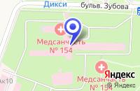 Схема проезда до компании МЕДСАНЧАСТЬ № 154 в Красноармейске