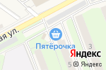Схема проезда до компании Пятерочка в Красноармейске