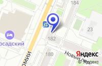 Схема проезда до компании ТИПОГРАФИЯ ВЕРТЕКС в Сергиевом Посаде