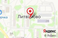 Схема проезда до компании О`КЕЙ в Литвиново