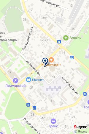 Никос на карте Геленджика