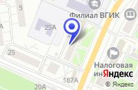 Схема проезда до компании ПРОДОВОЛЬСТВЕННЫЙ МАГАЗИН АРС в Сергиевом Посаде