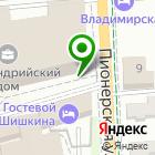 Местоположение компании Центральная коллегия адвокатов