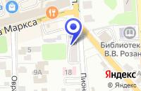 Схема проезда до компании ПРОДОВОЛЬСТВЕННЫЙ МАГАЗИН ХОРОШИЙ ВКУС в Сергиевом Посаде