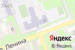 Схема проезда до компании Средняя общеобразовательная школа №2 в Красноармейске