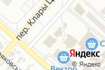 Схема проезда до компании Terra-Line, интернет-провайдер в Харцызске