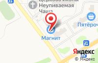 Схема проезда до компании Пятерочка в Литвиново