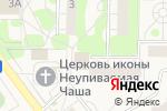 Схема проезда до компании Мои документы в Литвиново