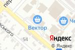 Схема проезда до компании Акварель, салон в Харцызске