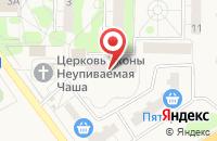 Схема проезда до компании Почтовое отделение №141138 в Литвиново