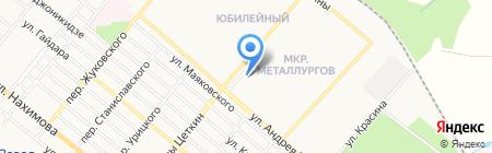 Бытовая химия магазин на карте Харцызска