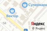 Схема проезда до компании Магазин ритуальных принадлежностей в Харцызске
