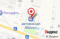 Схема проезда до компании Автовокзал в Абинске