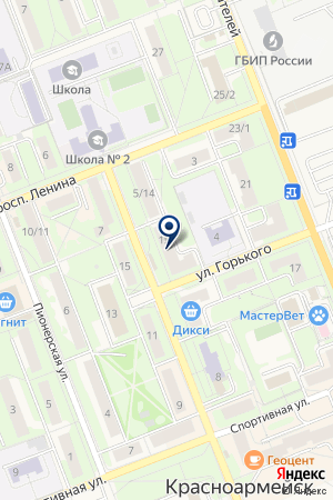 ПУНКТ ОБМЕНА ВАЛЮТЫ АКБ ПУШКИНО БАНК на карте Красноармейска