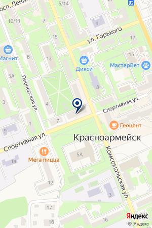 КРАСНОАРМЕЙСКАЯ ДЕТСКАЯ ШКОЛА ИСКУССТВ на карте Красноармейска