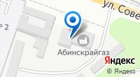 Компания Абинскрайгаз на карте