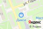 Схема проезда до компании Столетник в Красноармейске